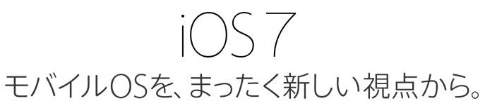 130919-0002.jpg