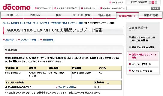 2013y02m25d_110335014.jpg