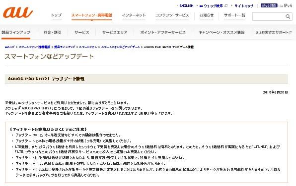 2013y02m28d_164600820.jpg