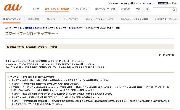 2013y02m28d_165003174.jpg