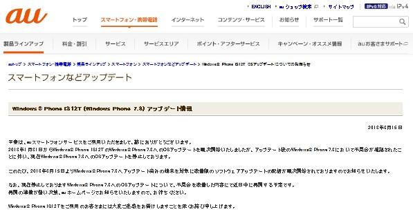 2013y03m15d_165348806.jpg