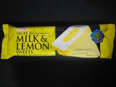 サクレミルクとレモンのスイーツ