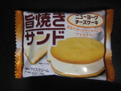 旨焼きサンドニューヨークチーズケーキ