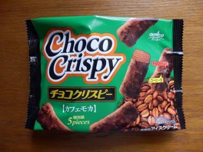チョコクリスピーカフェモカ