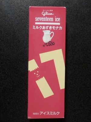 セブンティーンアイスミルクあずきモナカ
