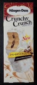 クランチークランチコーヒー&ホワイトチョコ