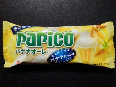 パピコバナナオーレ