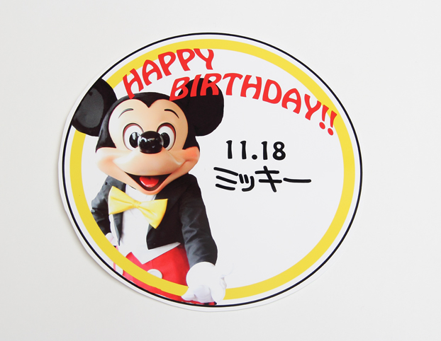 HAPPY BIRTHDAY!!3