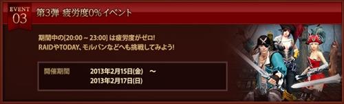 2013_2_12_4.jpg