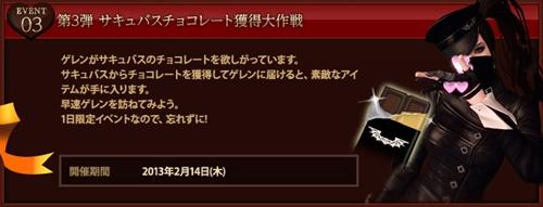 2013_2_12_5.jpg