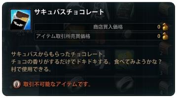 2013_2_14_1.jpg