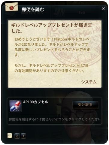 2013_2_24_2.jpg