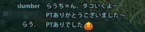 2013_2_26_1.jpg