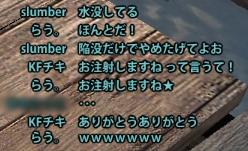 2013_2_26_3.jpg