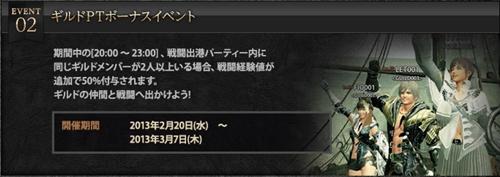 2013_2_28.jpg