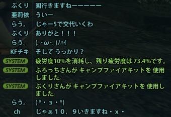 2013_2_28_.jpg