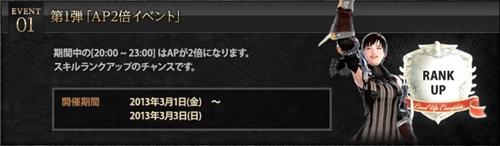 2013_2_28_1.jpg