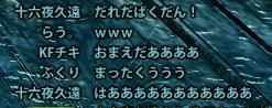 2013_2_28_3.jpg