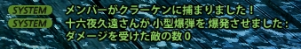 2013_2_28_4.jpg