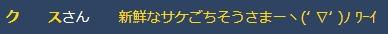 2013_3_13_3.jpg