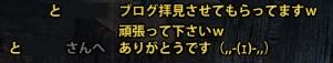 2013_3_13_9.jpg