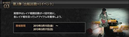 2013_3_15.jpg