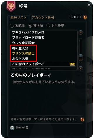 2013_3_1_3.jpg