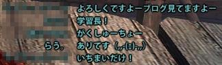 2013_3_21_4.jpg