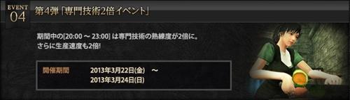 2013_3_22.jpg
