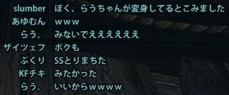 2013_3_22_1.jpg