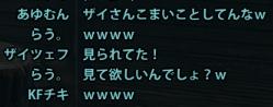 2013_3_22_20130323173455.jpg