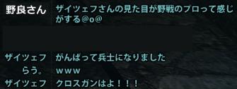 2013_3_22_3.jpg