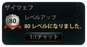2013_3_26_1.jpg