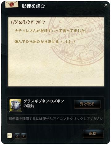 2013_3_27.jpg