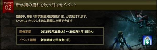 2013_3_28_4.jpg