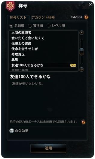 2013_3_28_7.jpg