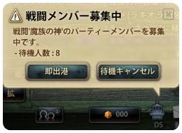 2013_3_29_1.jpg