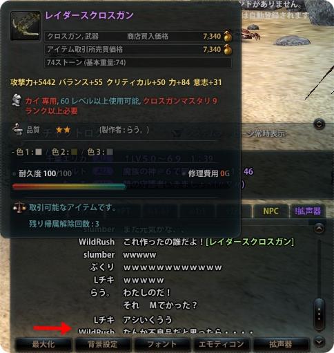 2013_3_29_5.jpg