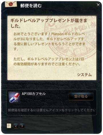 2013_3_4_6.jpg