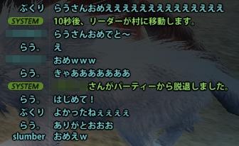 2013_3_5_2.jpg