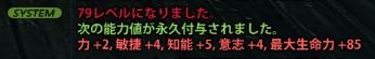 2013_3_6_2.jpg