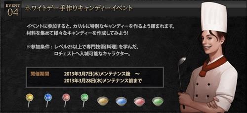 2013_3_8_1.jpg