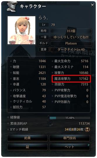 2013_3_8_3.jpg