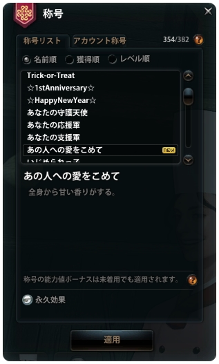 2013_3_8_3_20130308223746.jpg
