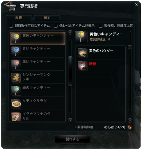 2013_3_8_4_20130308223745.jpg