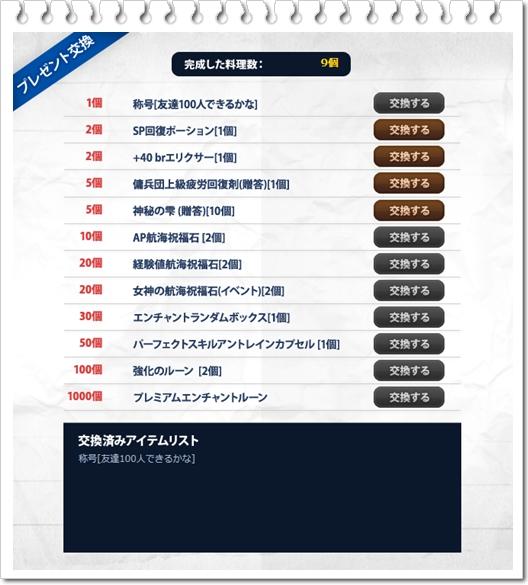 2013_3_8_5.jpg