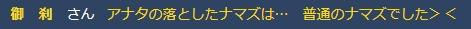 2013_3_8_c3.jpg