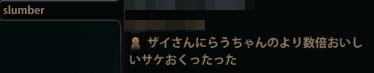 2013_3_9_1.jpg