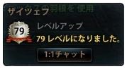 2013_3_9_2.jpg