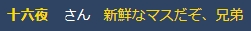 2013_3_9_c5.jpg